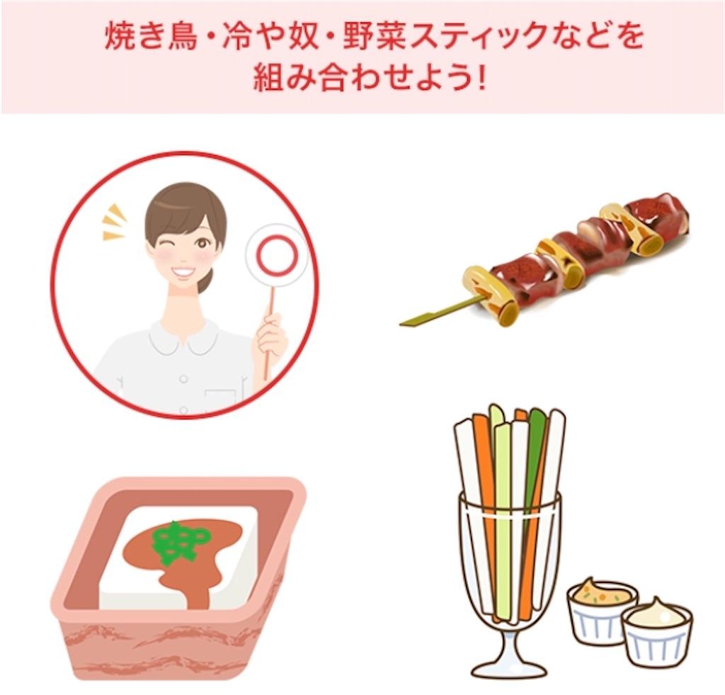 f:id:yushunchi:20200218161228j:image