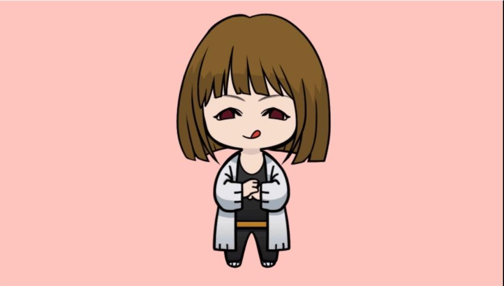 f:id:yushunchi:20200220175414j:image