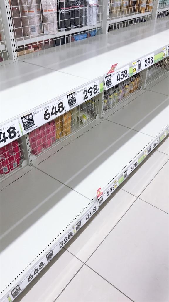 f:id:yushunchi:20200229105541j:image
