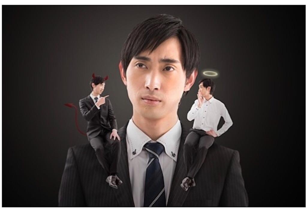 f:id:yushunchi:20200317065631j:image