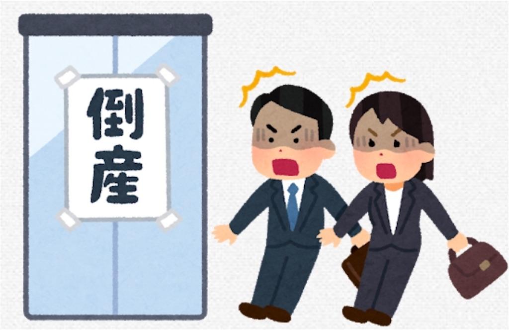f:id:yushunchi:20200318072131j:image