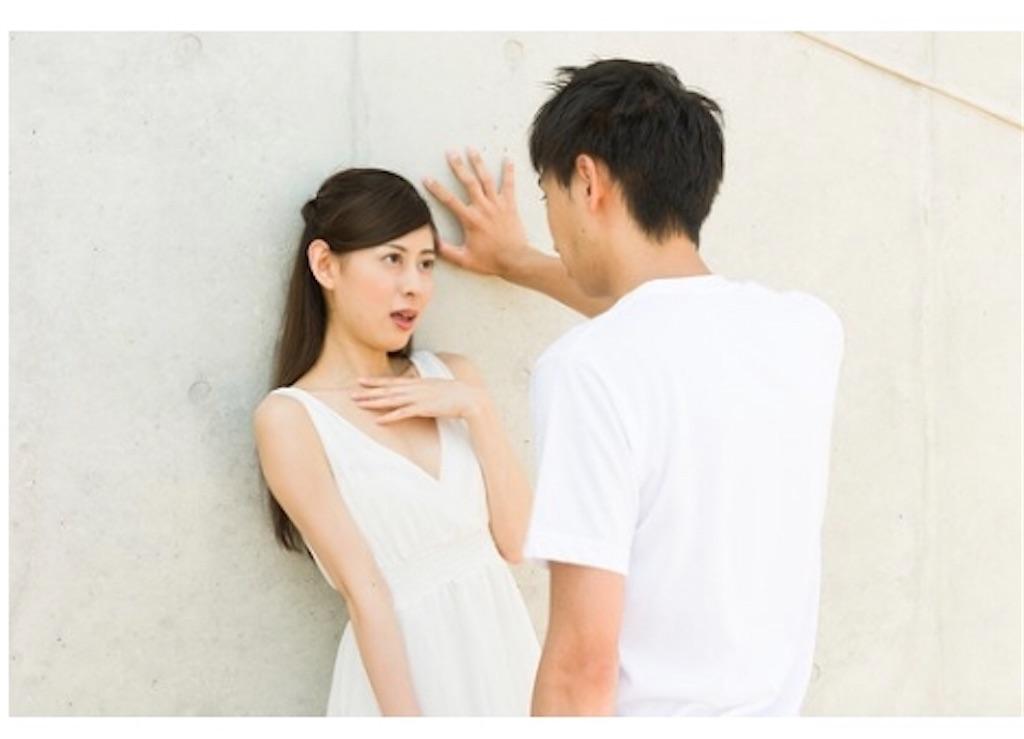 f:id:yushunchi:20200320225817j:image