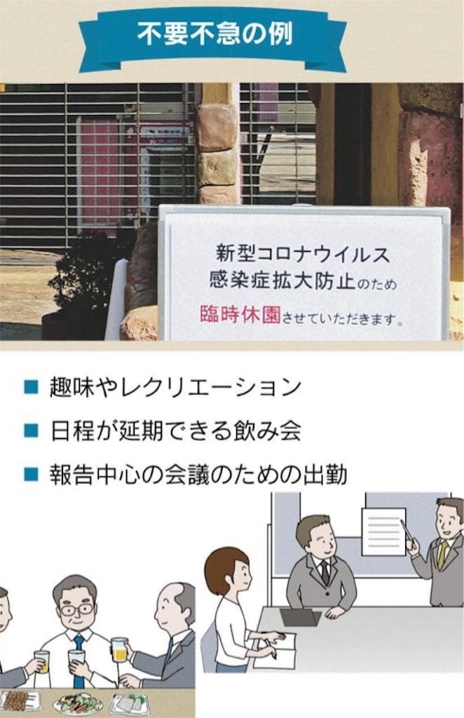 f:id:yushunchi:20200325215558j:image