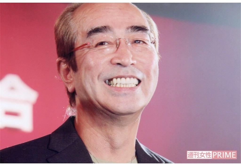 f:id:yushunchi:20200330151157j:image
