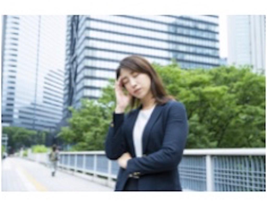 f:id:yushunchi:20200420053236j:image