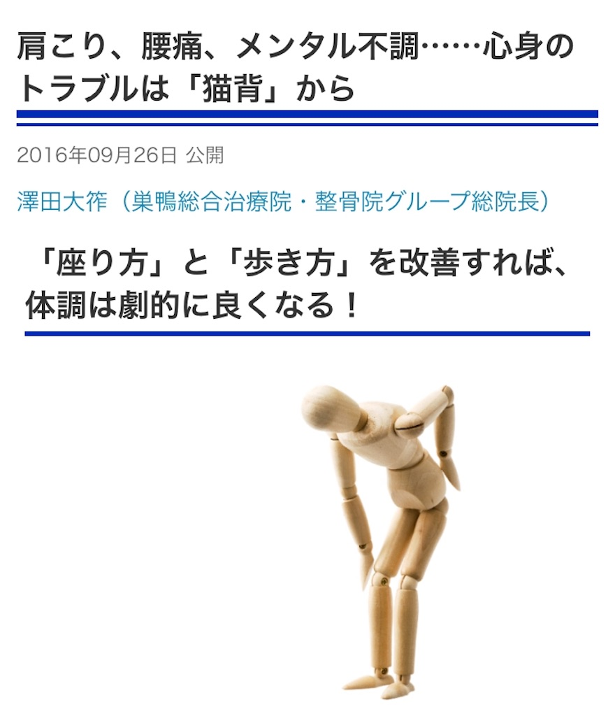 f:id:yushunchi:20200422070017j:image