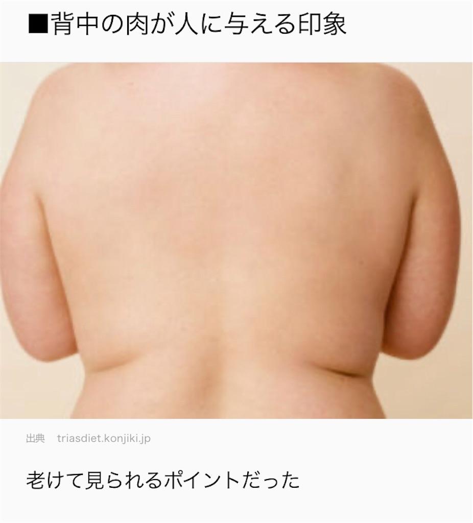 f:id:yushunchi:20200422070751j:image