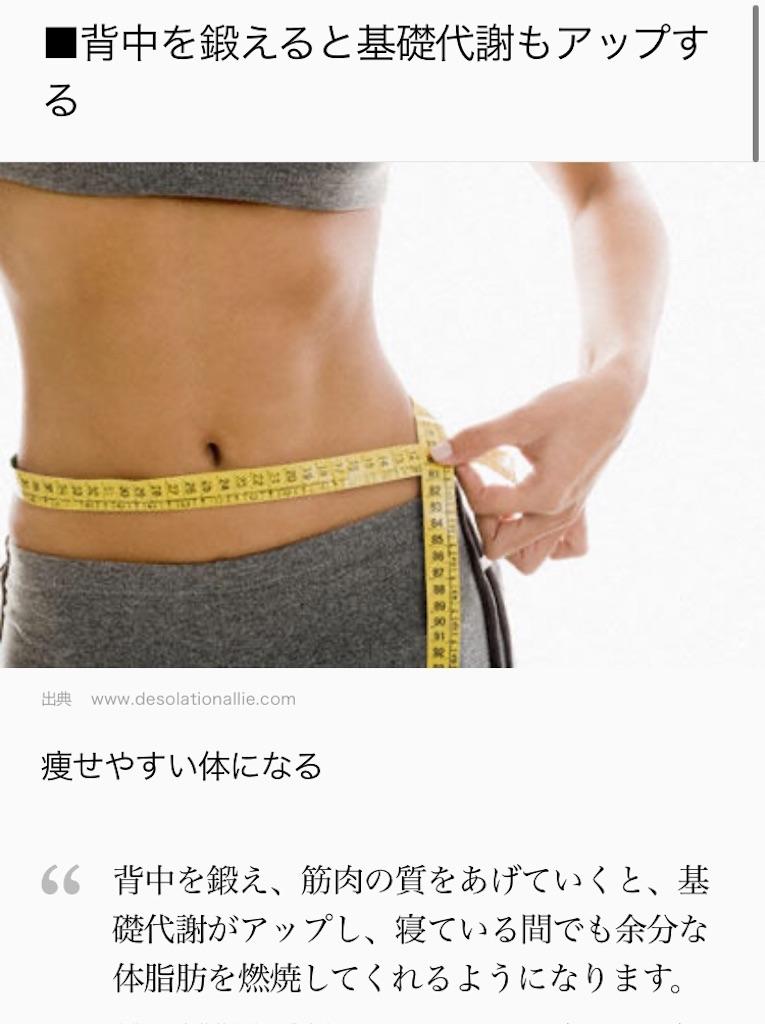f:id:yushunchi:20200422070814j:image