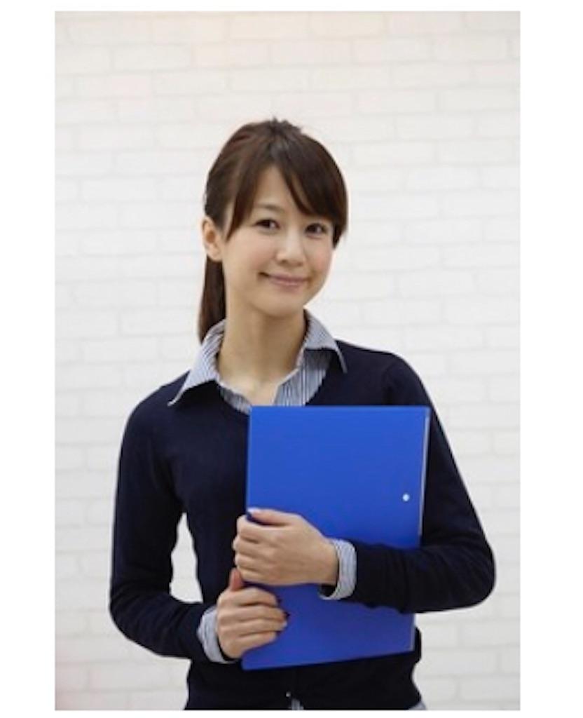 f:id:yushunchi:20200423090544j:image
