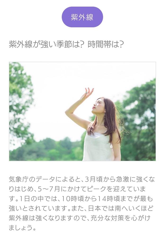 f:id:yushunchi:20200504085948j:image