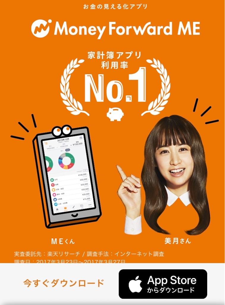 f:id:yushunchi:20200506041635j:image