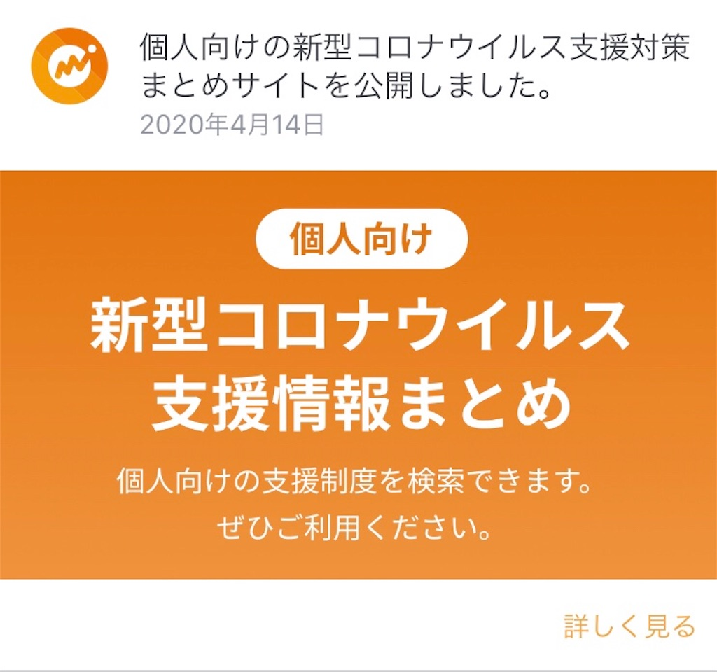 f:id:yushunchi:20200506041902j:image