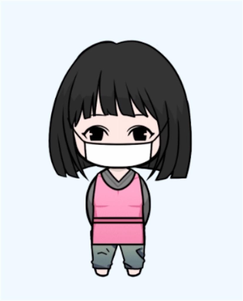 f:id:yushunchi:20200514070843j:image