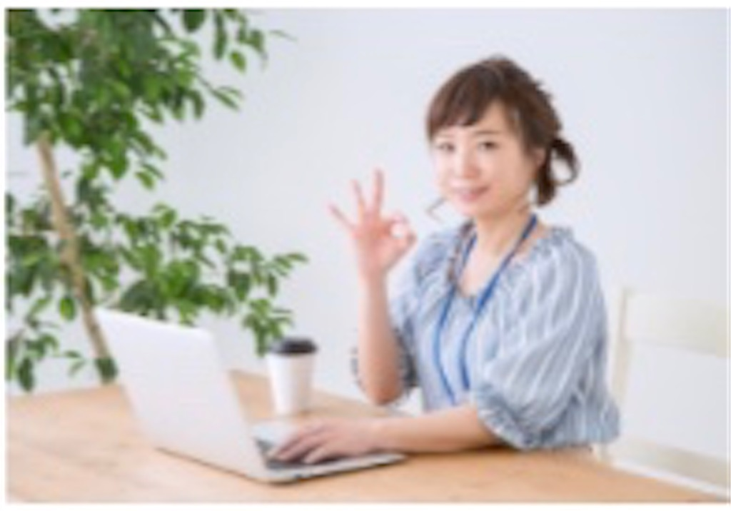 f:id:yushunchi:20200516230917j:image