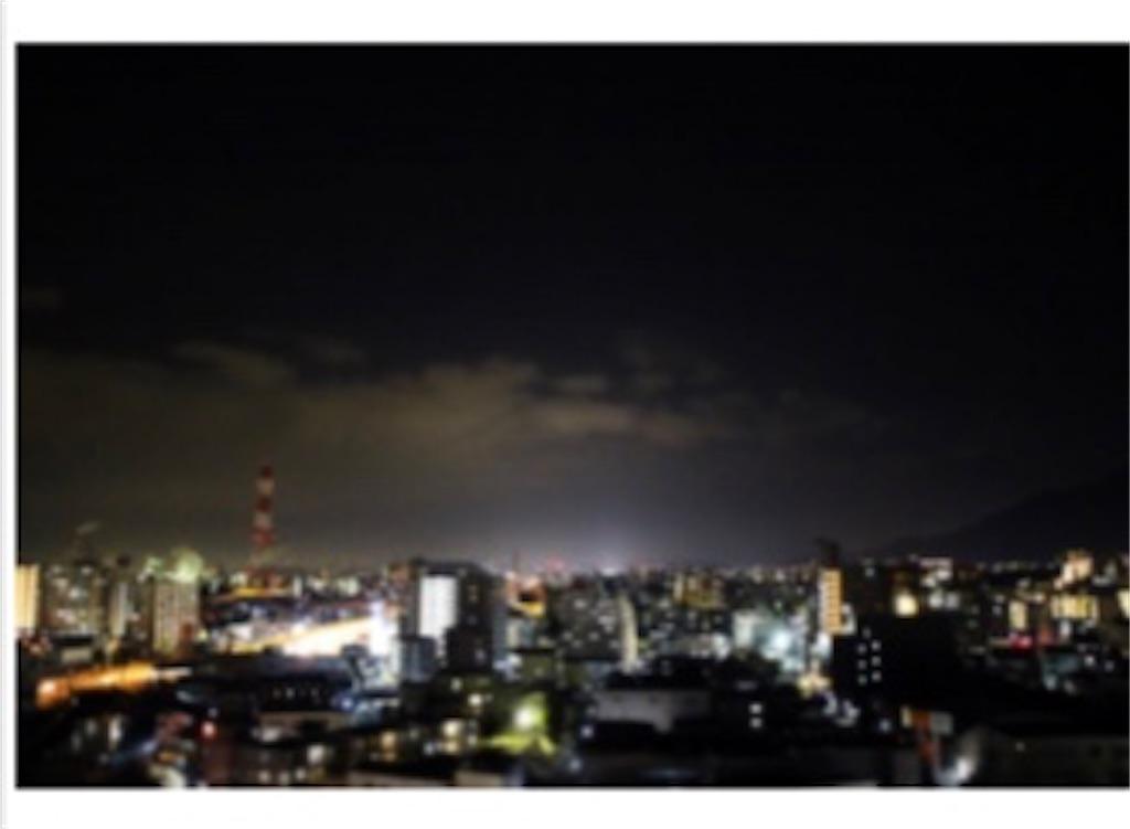 f:id:yushunchi:20200520124609j:image