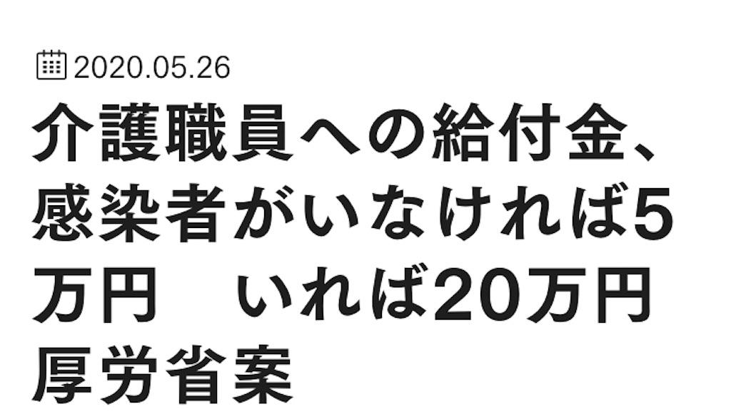f:id:yushunchi:20200529021147j:image
