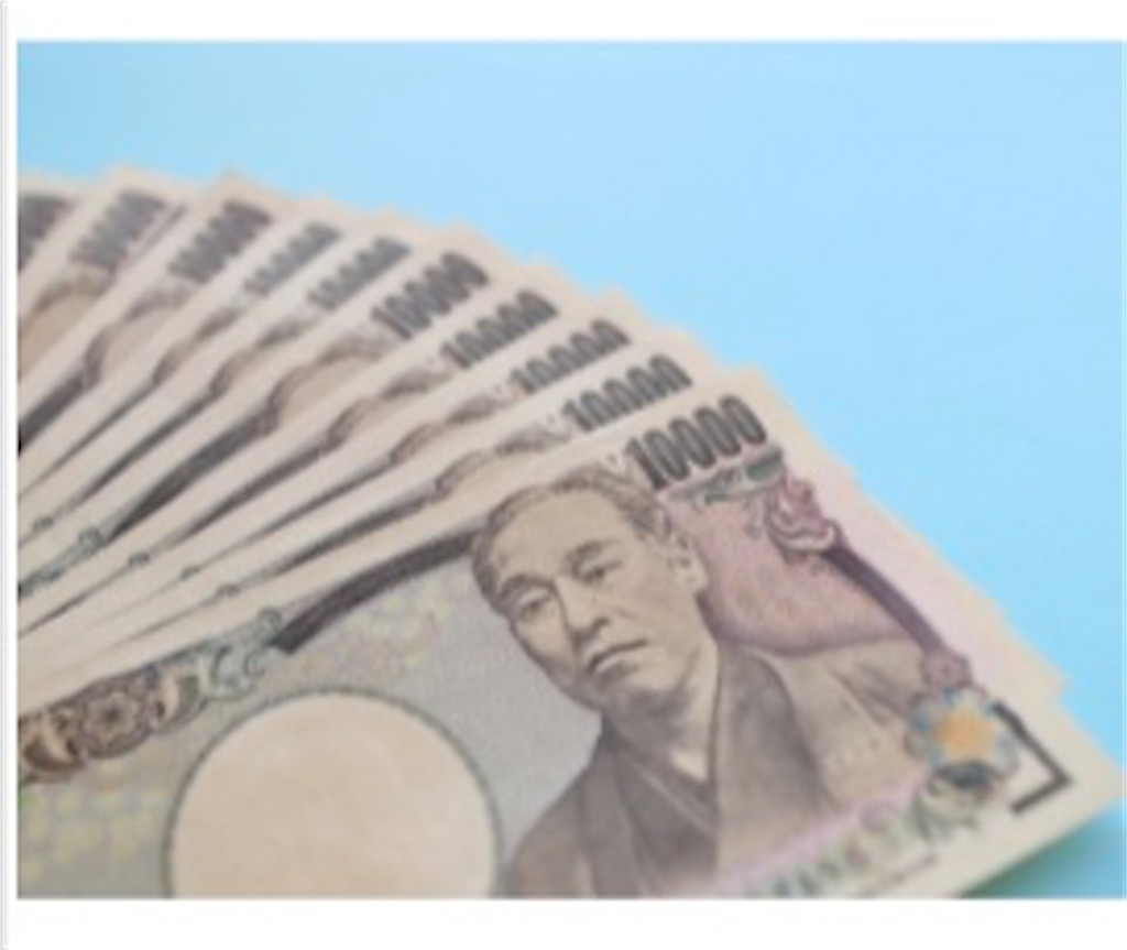 f:id:yushunchi:20200607042105j:image