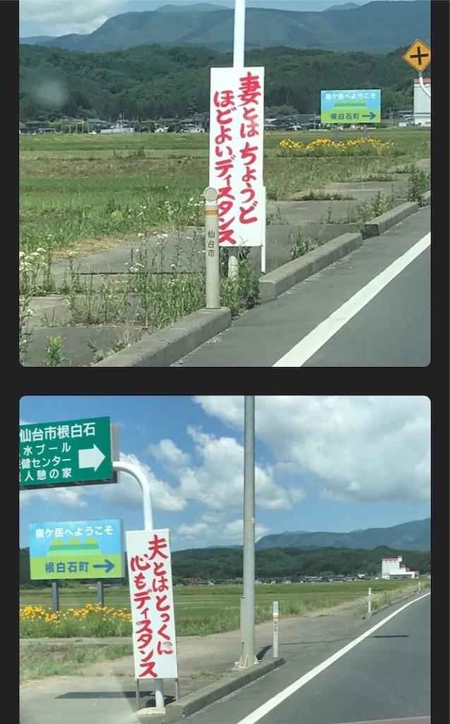 f:id:yushunchi:20200610100412j:image