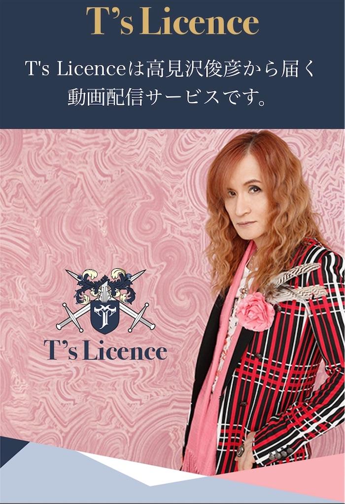 f:id:yushunchi:20200610234846j:image
