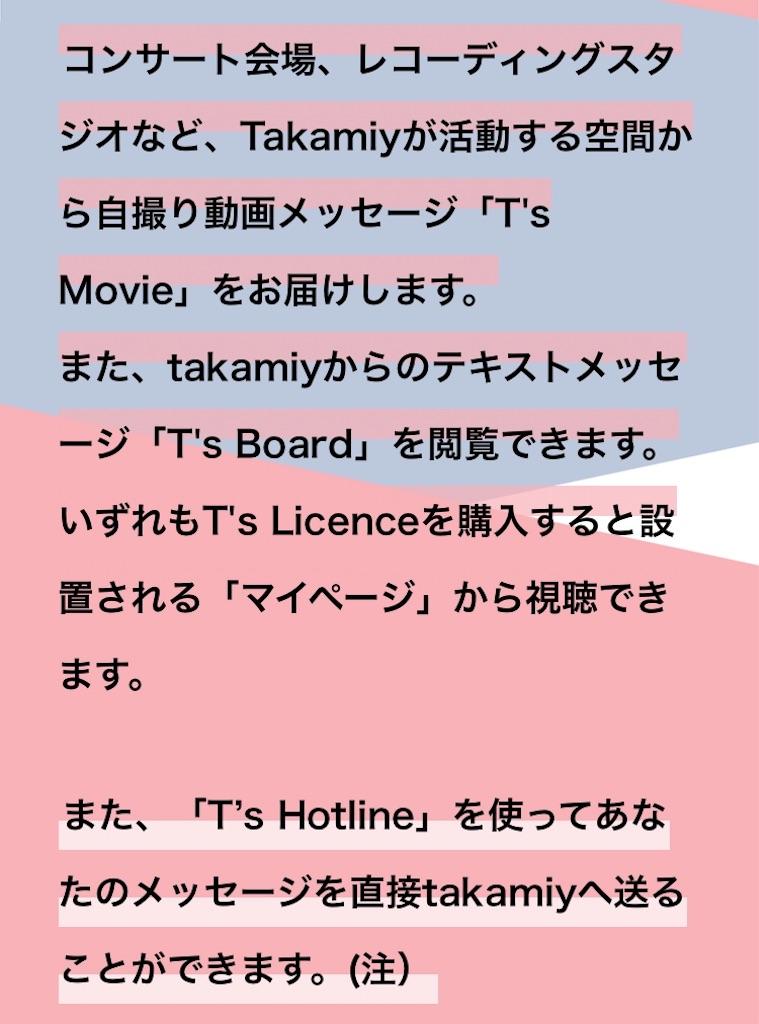 f:id:yushunchi:20200610234911j:image