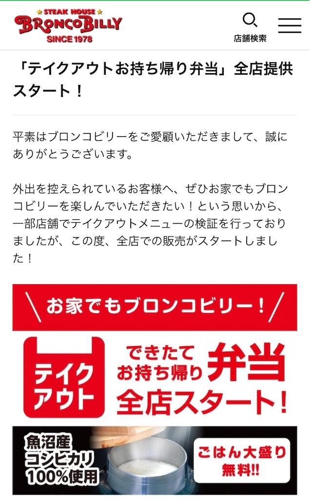 f:id:yushunchi:20200617094150j:plain