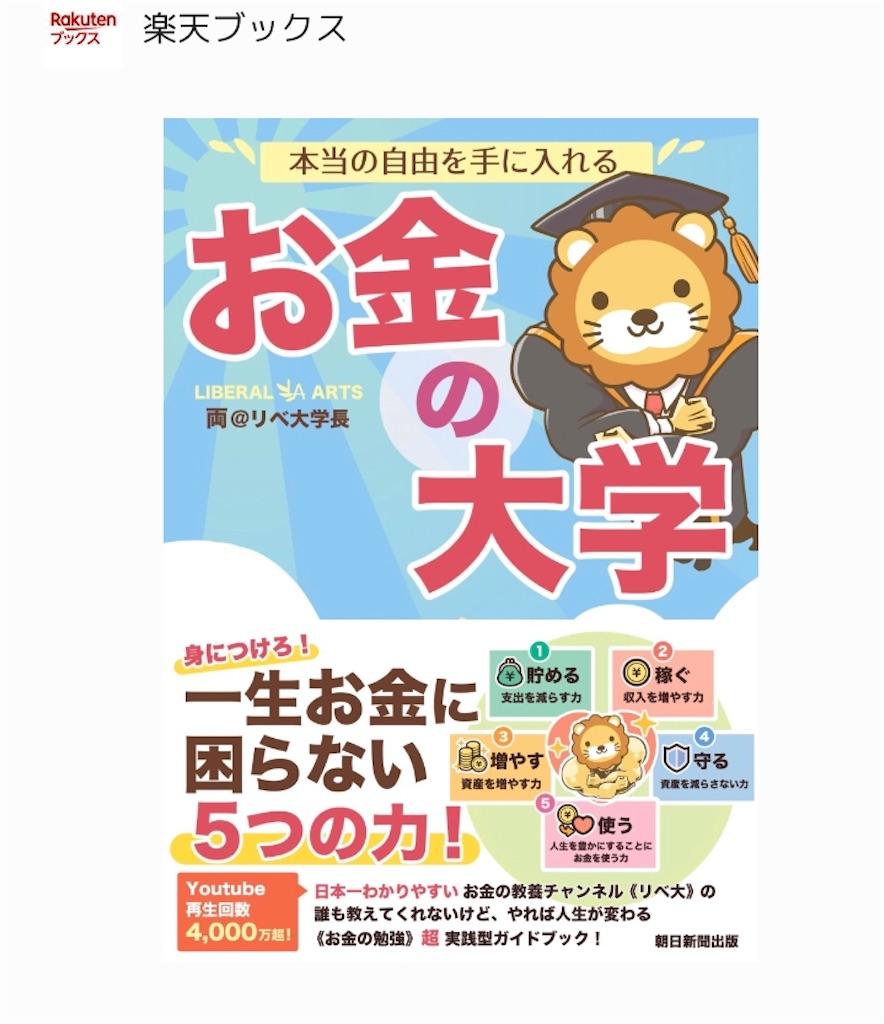 f:id:yushunchi:20200617095555j:plain