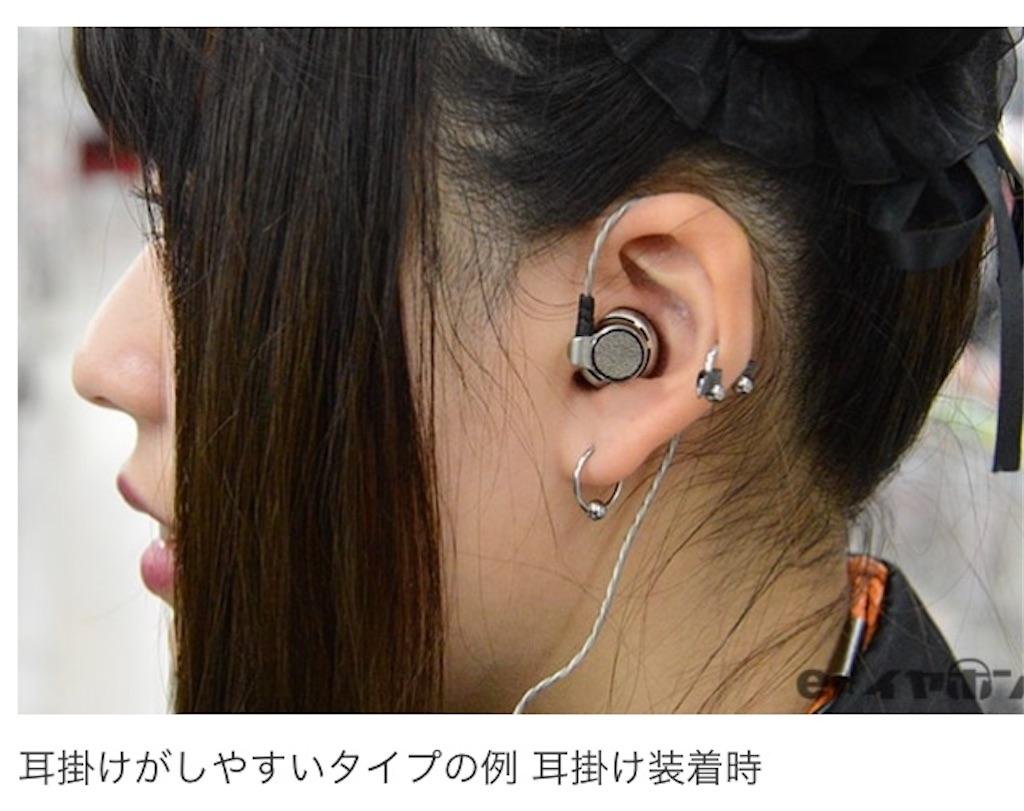 f:id:yushunchi:20200617204609j:plain