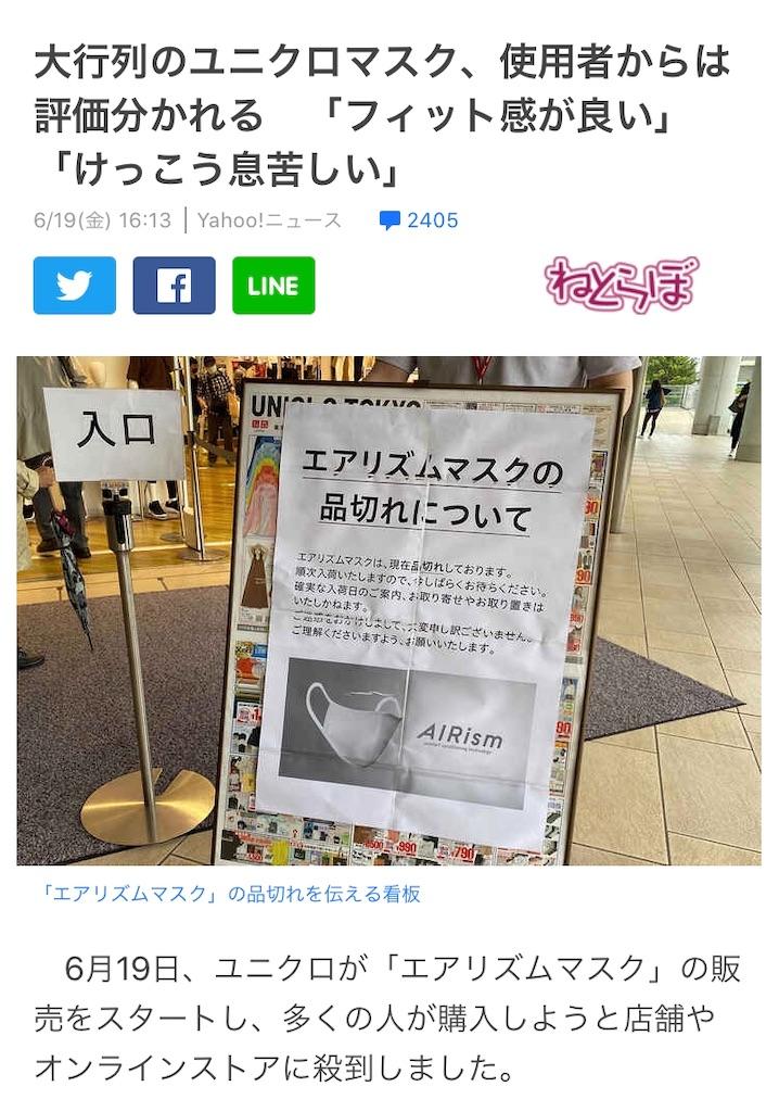 f:id:yushunchi:20200620071522j:plain