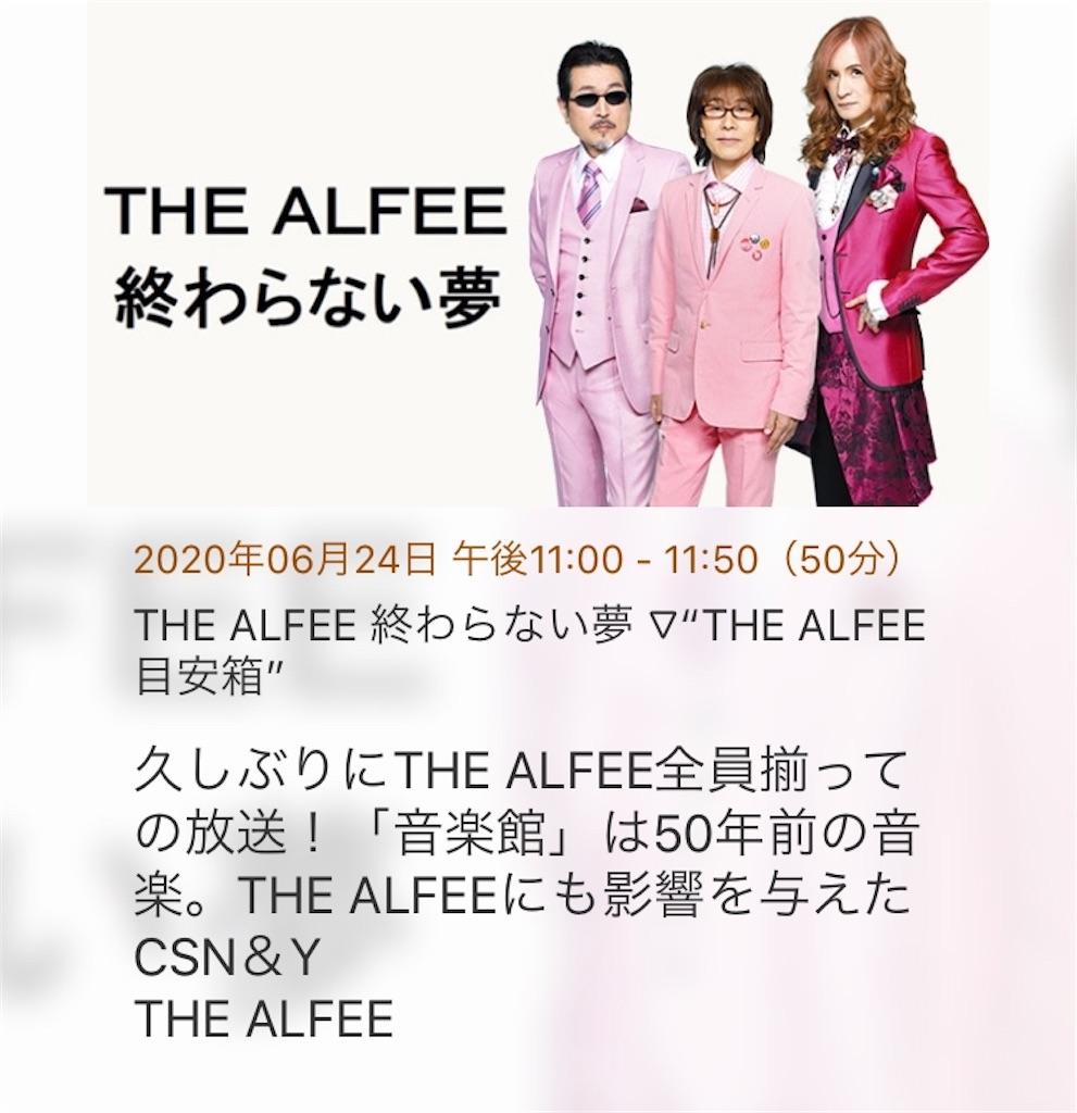 f:id:yushunchi:20200624075512j:plain