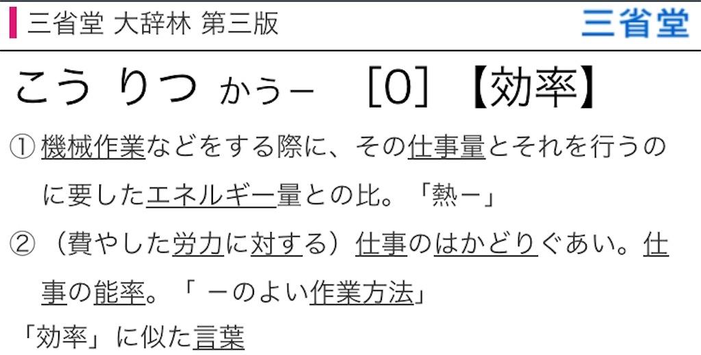 f:id:yushunchi:20200624133907j:plain