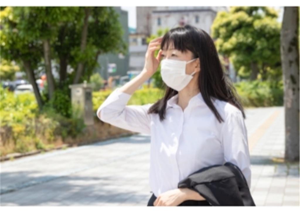 f:id:yushunchi:20200630071410j:plain