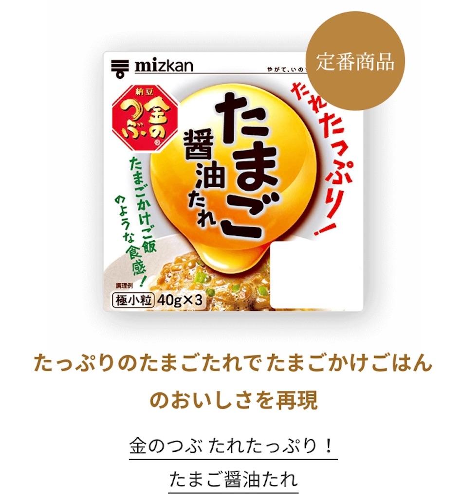 f:id:yushunchi:20200712061308j:plain