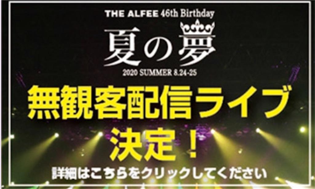 f:id:yushunchi:20200714001517j:plain