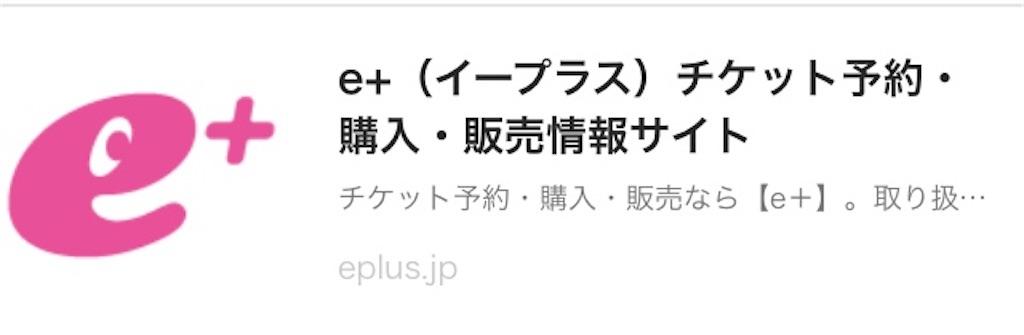 f:id:yushunchi:20200714072505j:plain
