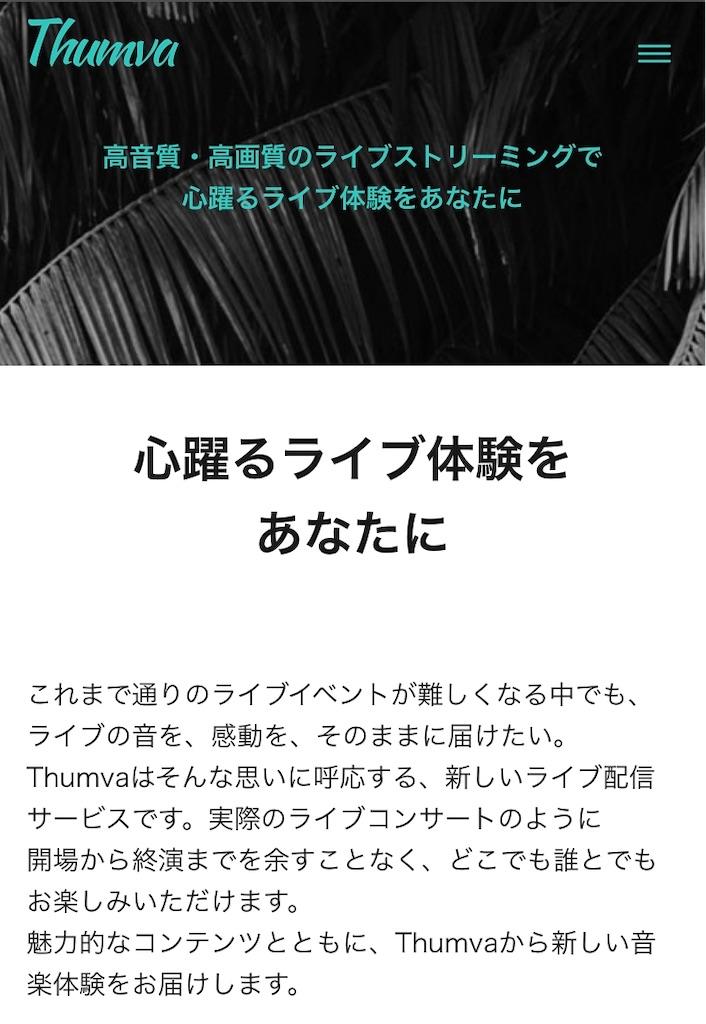 f:id:yushunchi:20200827064150j:plain