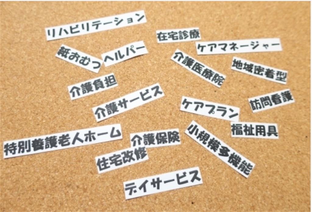 f:id:yushunchi:20201005061712j:plain