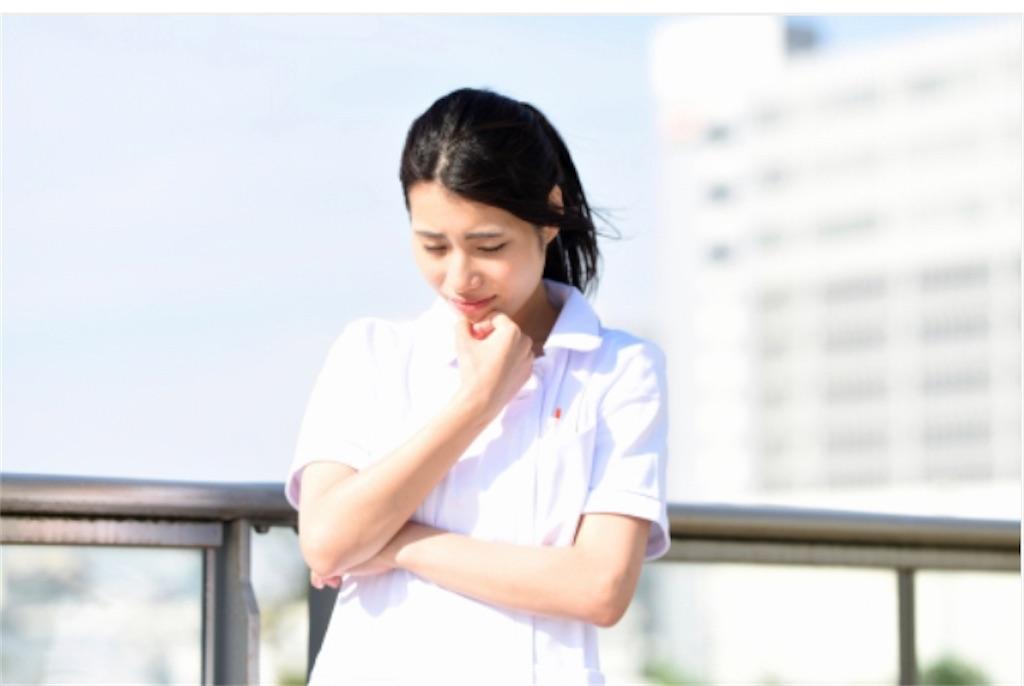f:id:yushunchi:20201127090140j:plain