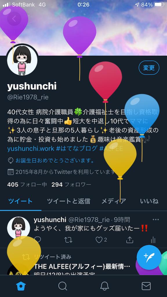 f:id:yushunchi:20201213072611p:plain