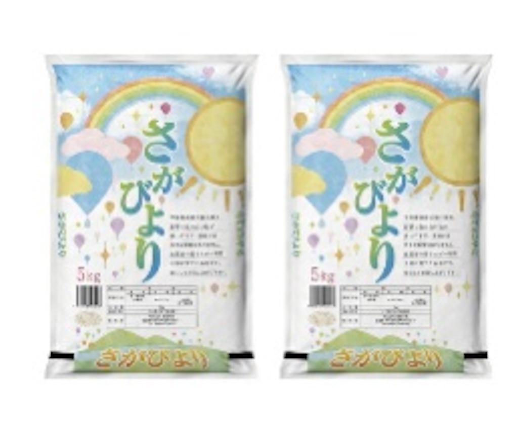 f:id:yushunchi:20210126212751j:plain