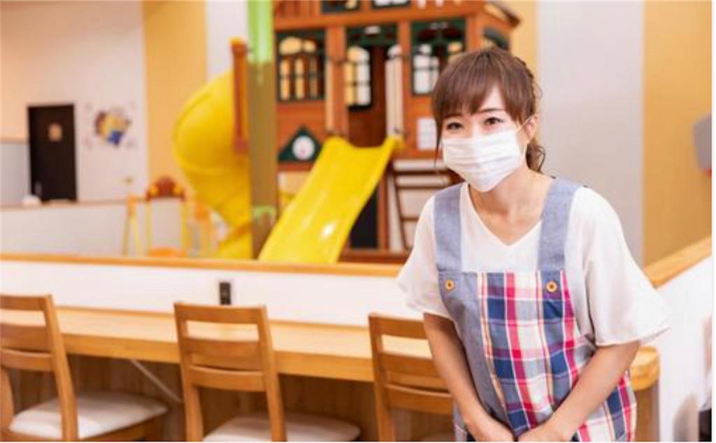 f:id:yushunchi:20210320074619j:plain