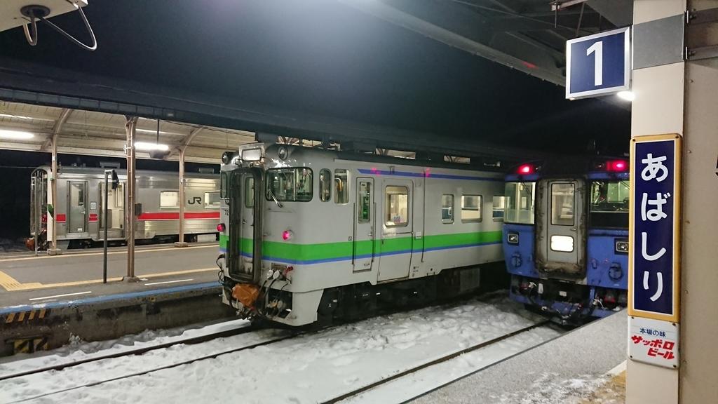 f:id:yusiki:20181227234144j:plain