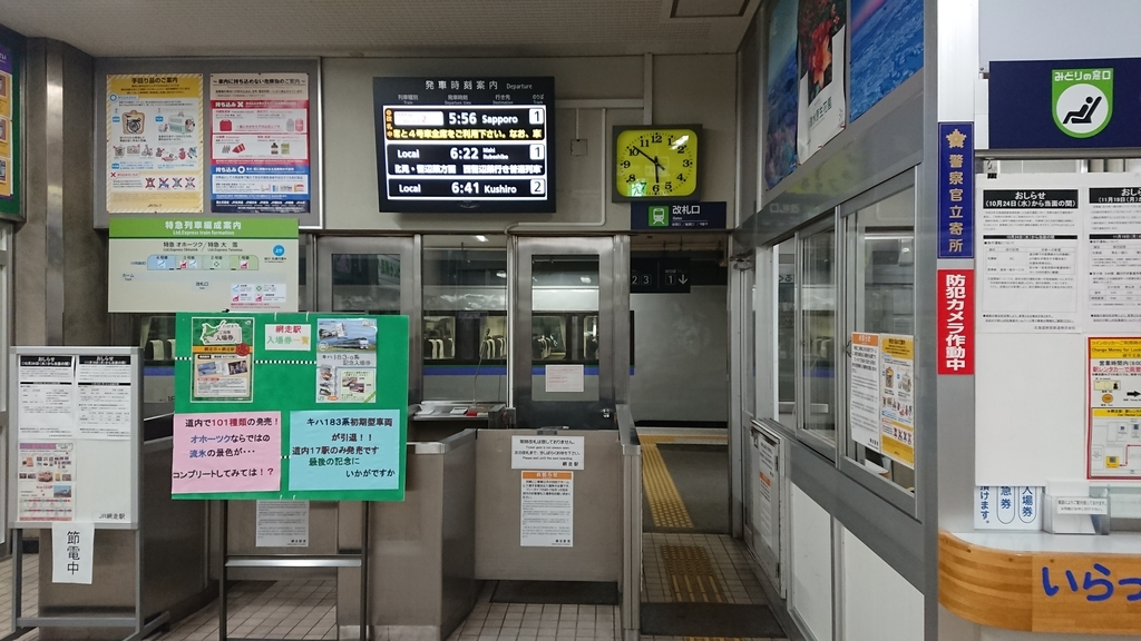 f:id:yusiki:20181228001522j:plain