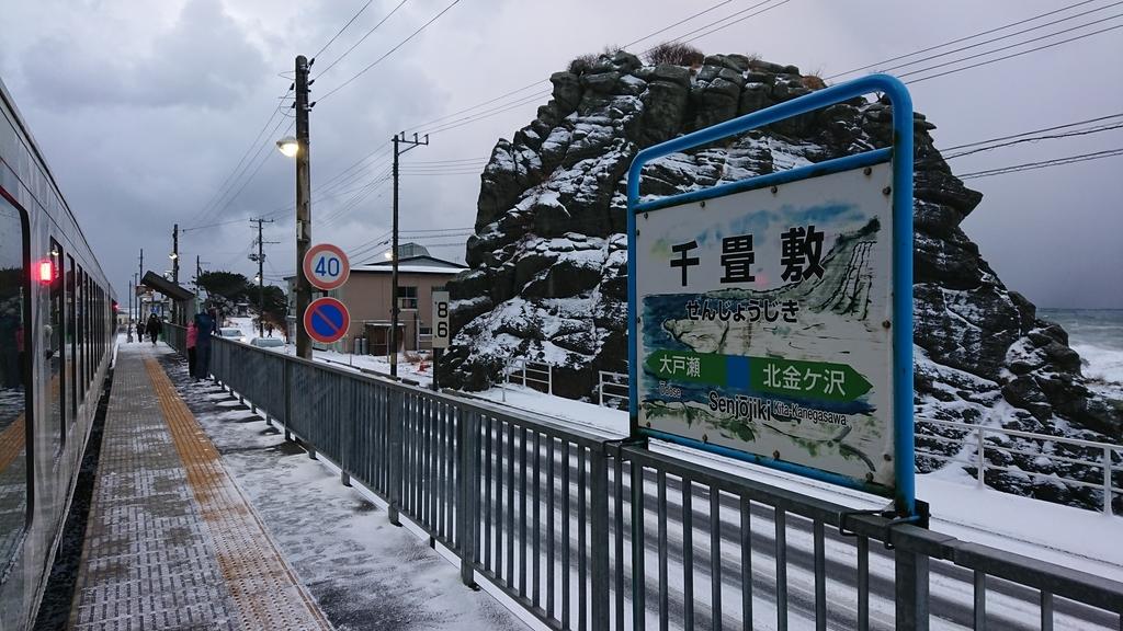 f:id:yusiki:20190108234206j:plain