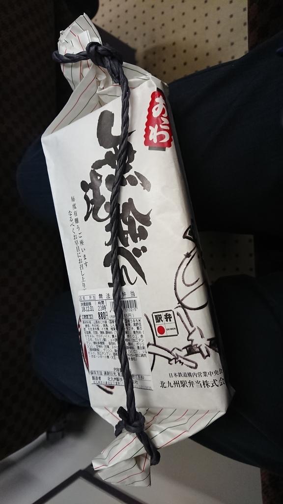 f:id:yusiki:20190118224457j:plain