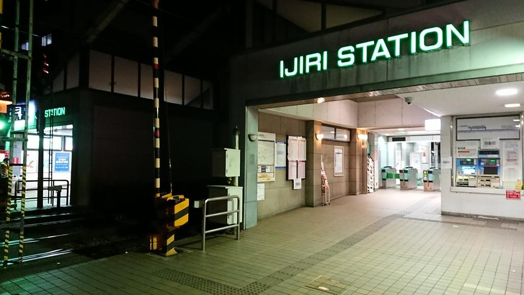 f:id:yusiki:20190119173254j:plain