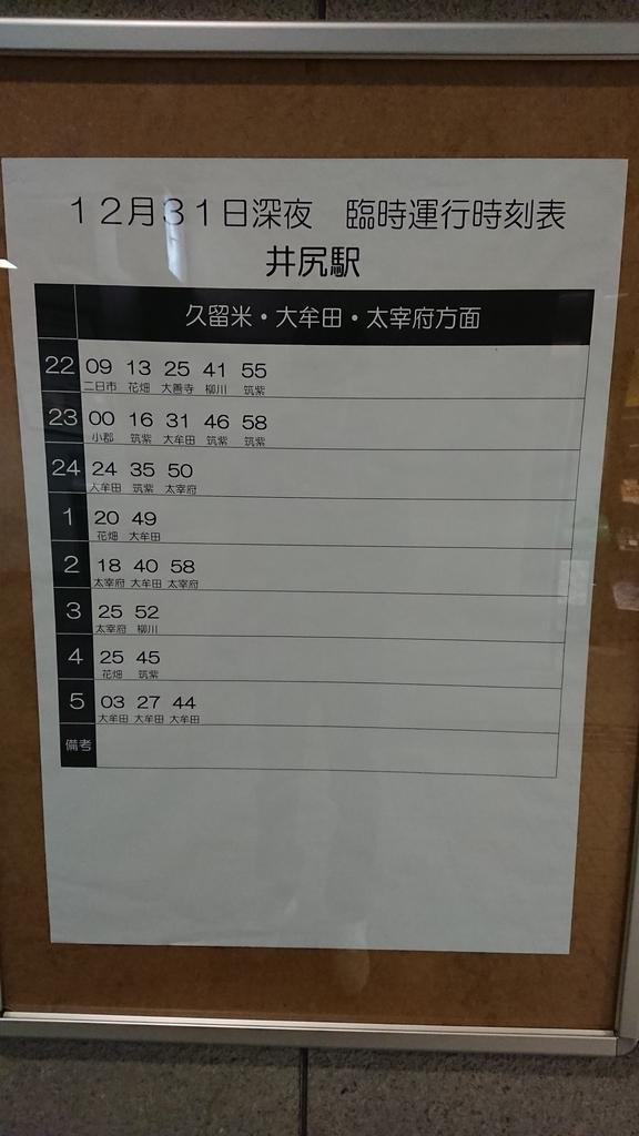 f:id:yusiki:20190119173427j:plain