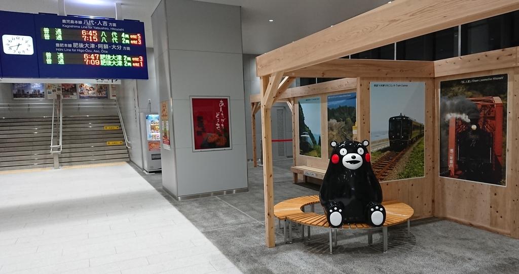 f:id:yusiki:20190119181136j:plain