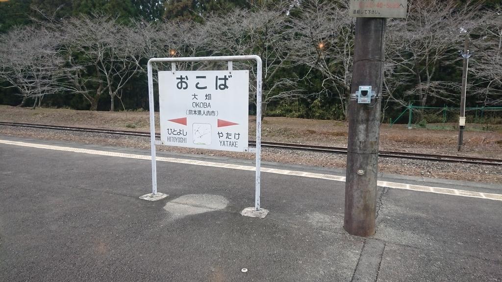f:id:yusiki:20190119183014j:plain
