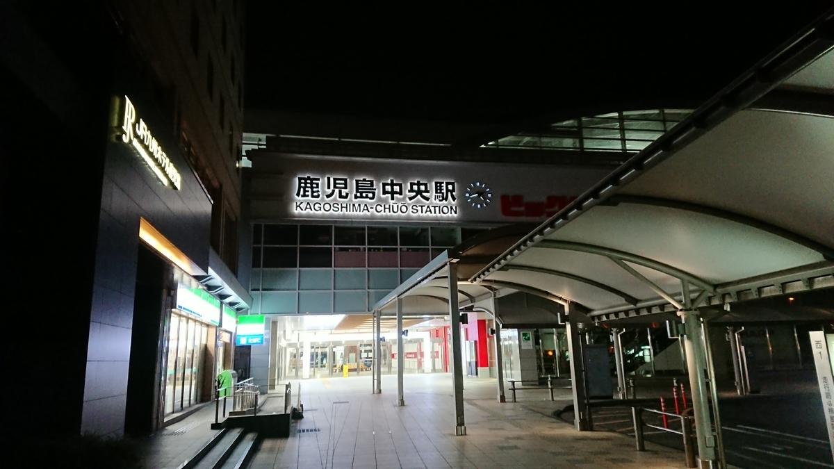 f:id:yusiki:20190428191108j:plain