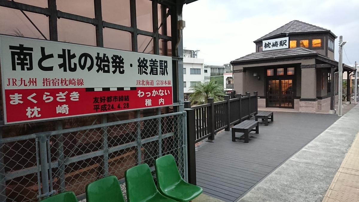 f:id:yusiki:20190430112938j:plain